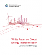 White paper on Global Energy Interconnection